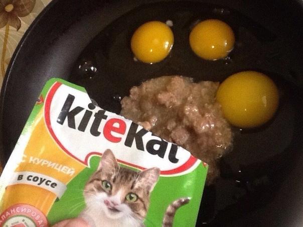 Девушка показала мне из чего сделала ужин..