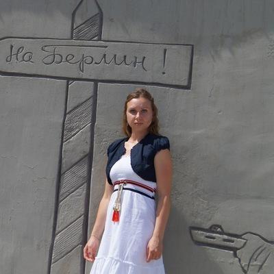 Лена Шулепова, 2 октября , Екатеринбург, id97972730