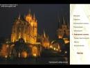 01 Средневековая духовная музыка западноевропейской традиции Григорианский хорал