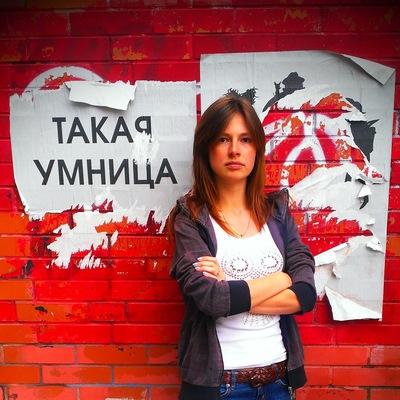 Светлана Глушкова