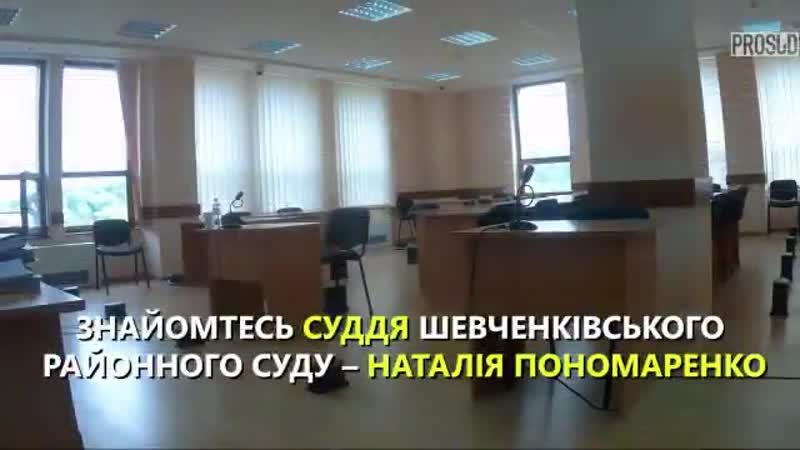 2015 рік - @poroshenko говорить, що не потерпить, щоб судді, які засуджували Автомайданівців уникли покарання. - - 2018 рік - сп