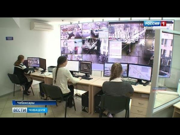 Чебоксарские власти готовят дорожную карту к федеральному проекту «Умный город»
