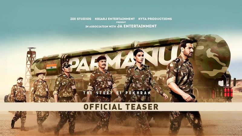 PARMANU The Story Of Pokhran | Official Teaser | John Abraham | Diana Penty | Boman Irani | 25th May