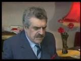 Ян Френкель Тропка уходит