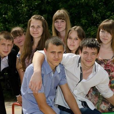Люба Валей, 5 июля , Белгород, id128058545