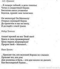 Кемран Идрисов, 12 сентября 1989, Санкт-Петербург, id166176352