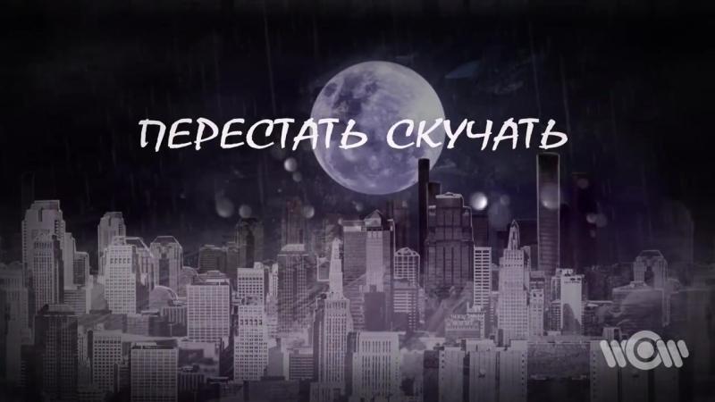 Intonaciya-artik-asti-melanholiya