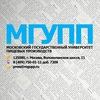 МГУПП | Новости