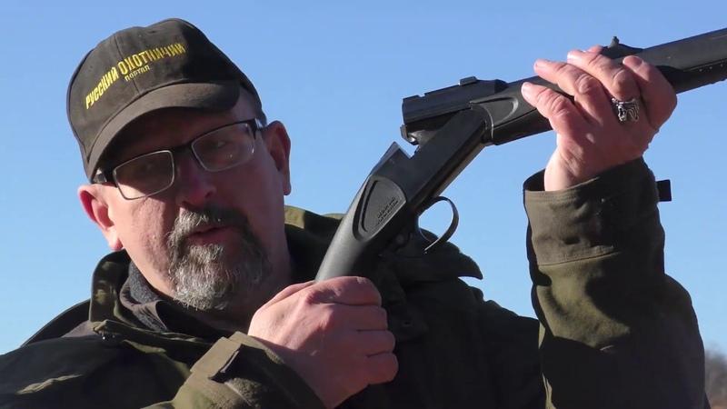 Кипплауф одноствольный штуцер МР 18МН