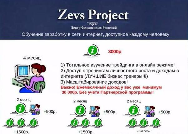 http://cs421828.vk.me/v421828560/a5ef/ss8r1s60EUU.jpg