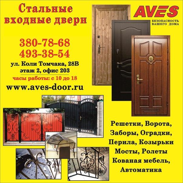 заказ и установка металлической двери в пушкине