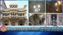 Kaanch Mandir | कांच मंदिर | Indore Tourism | Madhya Pradesh | Talented India News