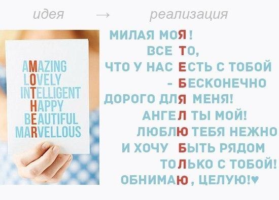 Идея открытки (1 фото) - картинка