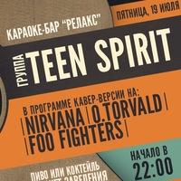 "Вечер рок-музыки с Teen Spirit, Караоке-бар ""Рел"