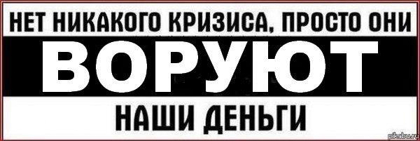$2 млрд, украденные Януковичем, не попадут в госбюджет в случае принятия закона об агентстве управления активами, - Чорновол - Цензор.НЕТ 1375