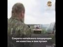 Если Россия сама не хочет развивать сельское хозяйство у себя на земле, продовольственный