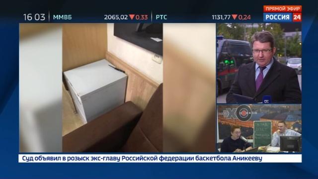 Новости на Россия 24 Раненая ведущая Эха Москвы находится в тяжелом состоянии