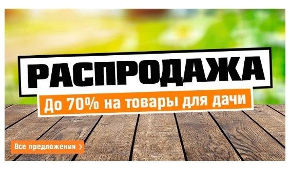 www оби: