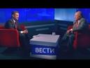 Санкции,выборы,новые реформы в России! Интервью с Зюгановым