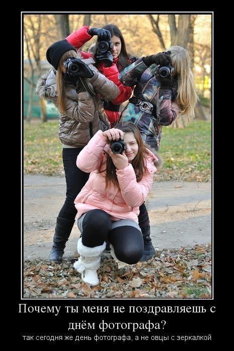 Смотреть смешные фото приколы убийство