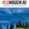 VeloMagazin.ru | Велосипеды, велозапчасти