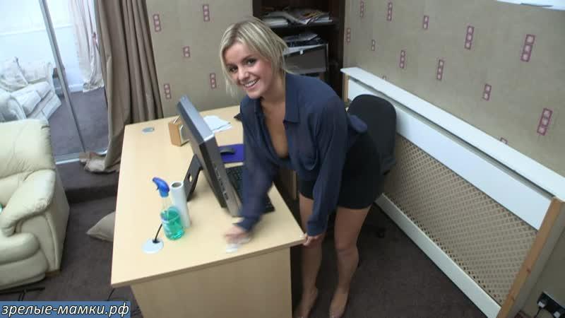 809_[milf, mature, милф, мамки,секс,порно]max--Мамка секретарша вытирает стол от спермы она очень любит на нем трахаться с начал