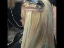 Ленточное наращивание блонд мелированный блонд