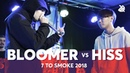 BLOOMER vs HISS | Grand Beatbox 7 TO SMOKE Battle 2018 | Battle 2