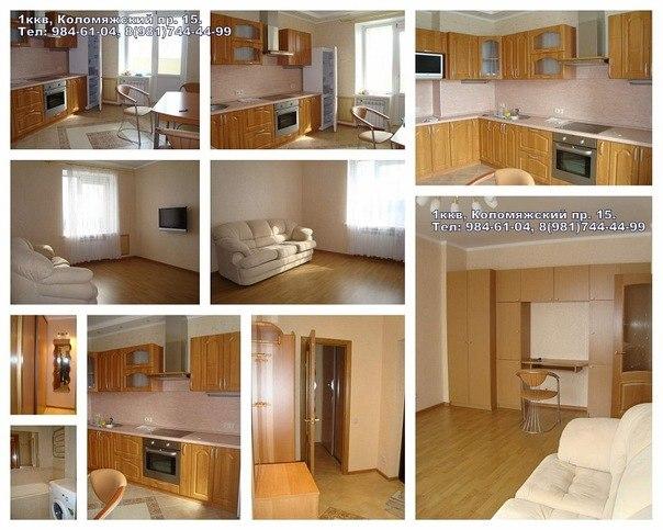 недвижимость квартиры продажа хабаровск