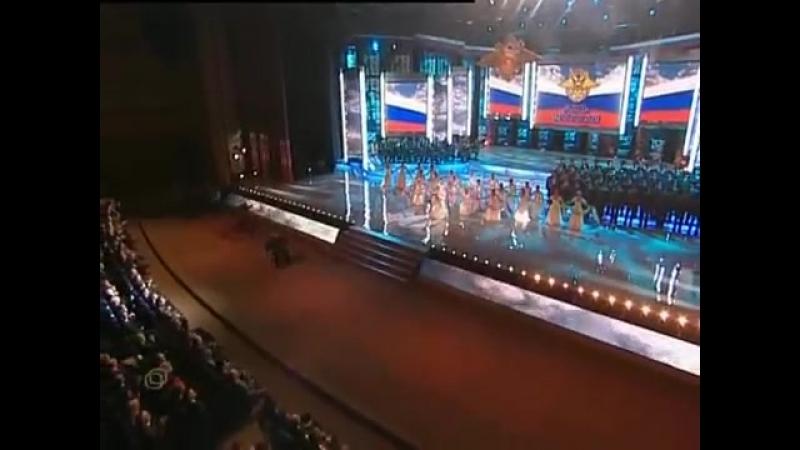 Концерт к Дню Милиции (Первый канал,10.11.2005)