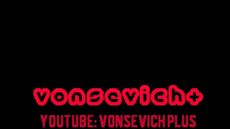 Vonsevich Plus BOOM