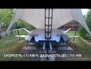 Военно технический музей летающая тарелка ЭКИП