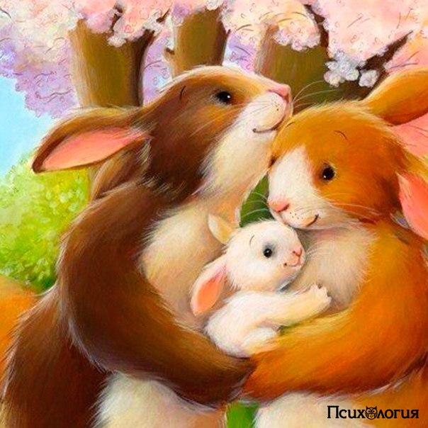 Картинки счастье быть с тобой рядом, картинки анимашки открытка