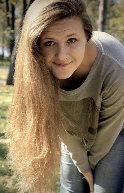 Катюшка Буренкина, 28 ноября 1997, Краснодар, id124020328