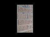 Декор стены в стиле лофт.Простой способ.Имитация кирпича