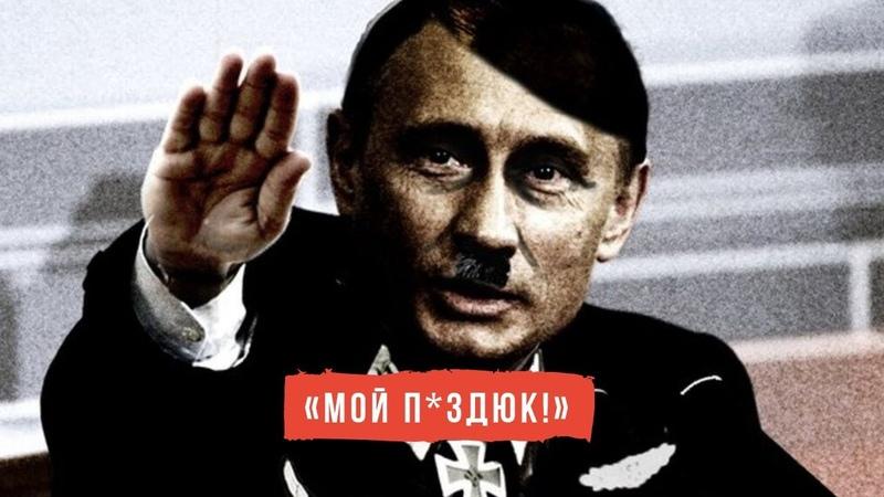 Портрет сучасного росіянина, який вірить в імперську велич Мордора!