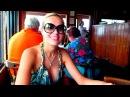 Русская АМЕРИКА - ДЕВЧОНКИ в ресторане на ПЛЯЖЕ New Smirna Beach Florida 15.09.2013