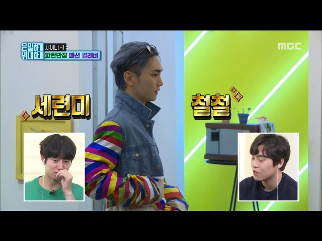 Prank Cam Project KEY Got Fooled Key Looks Awesome Even In Dowdy Outfit 20170402