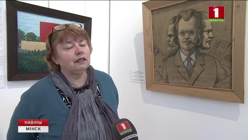 Нацыянальны мастацкі музей дэманструе Сусвет Язэпа Драздовіча