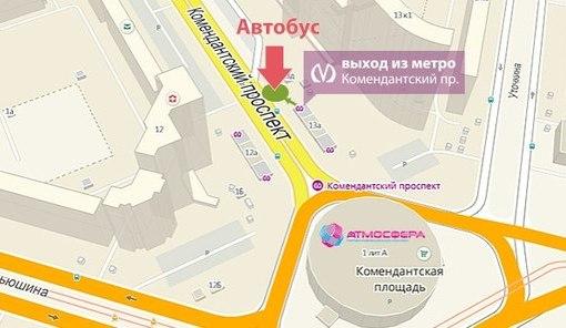 Схема остановки автобусов: