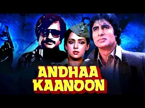 Andhaa Kaanoon अंधा कानून Hindi Movie Amitabh Bachchan Rajinikanth Hema Malini HD
