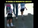 Весело позвякивая кандалами !))