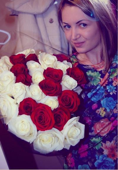 Анна Лесных, 30 января 1991, Бийск, id19149240