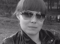 Снежана Зверева, 15 октября 1985, id164779744