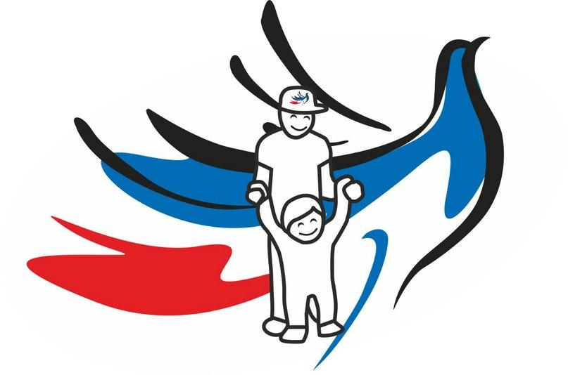 благотворительная акция «Под флагом добра!» в Таганроге