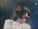 Jean Michel Jarre Magnetic Fields 2 1981