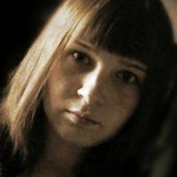 Наталья Лопатина, 5 августа , id199360238