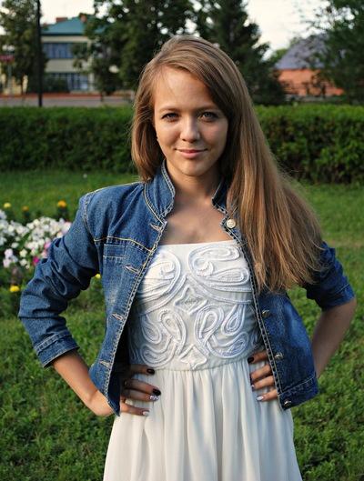 Венера Миннегалиева, 28 мая , Казань, id25648392