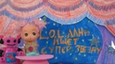 L.O.L. ланд ищет SuperSTAR . Распаковка новой куклы ЛОЛ.