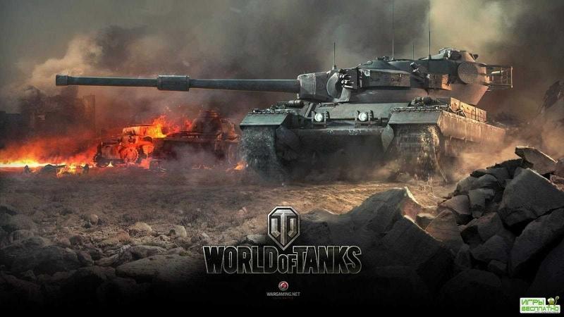 World of Tanks.КВ-1.Battle II